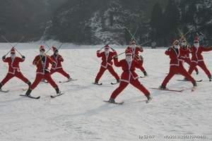 淄博滑雪到济南金象山滑雪场-淄博旅行社到济南金象山滑雪一日游