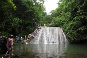 桂林古东瀑布|冠岩一日游【可攀爬、戏水的瀑布】