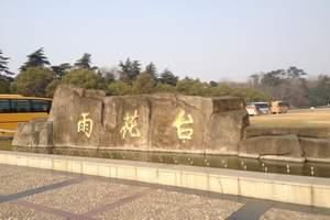 南昌到南京苏州扬州旅游,南京、苏州、扬州双卧五日游