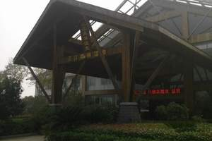 武汉周边温泉旅游线路,三江森林温泉一日游