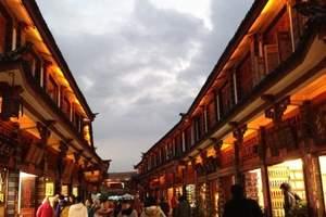 宁波出发到丽江大理双飞6日游/云南有什么好吃的好玩的