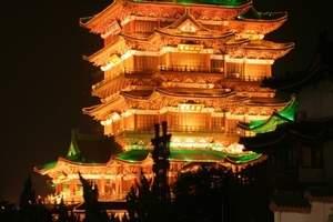 南昌三星级会议酒店预定_南昌会议接待策划三日游方案