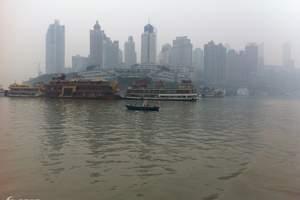 重庆港朝天门客运船售票处重庆到宜昌普通客船(船票)40小时