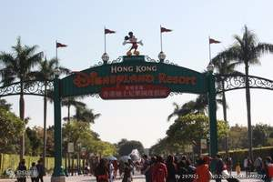 香港迪斯尼乐园