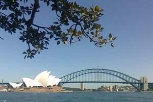 【澳大利亚旅游报价】澳大利亚双城故事7日|去澳洲旅游推荐季节