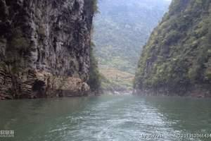 重庆阿蓬江
