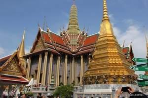 合肥到泰国旅游多少钱_【泰国包机】泰国经典6日游_特价无自费
