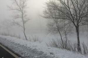 冬季滑雪线路攻略:青岛到东北雪乡亚布力5日游/炖酸菜、冻豆腐