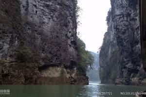 重庆黔江小南海+濯水古镇+阿蓬江+蒲花暗河、怎么走跟团2日游