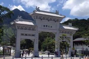 惠州到香港大屿山+观光两天游 (纯玩)