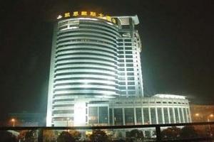 杭州凯恩大酒店/杭州订房中心/杭州四星标准酒店