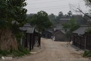 中原影视城