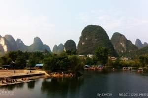 黄果树景区、花溪湿地公园、青岩古镇、桂林山水舒适游高铁六日游
