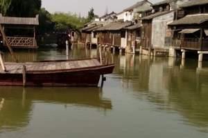 狂欢迪士尼乐上海外滩、城隍庙、上海科技馆双飞三日纯玩半自由行
