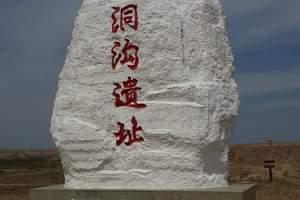 寧夏旅游:西夏王陵\中華回鄉文化園\水洞溝\西夏風情園一日游