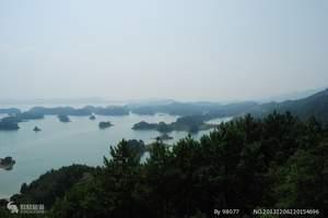 南昌到九江旅游,武宁西海湾湿地公园、规划馆、文峰塔一日游