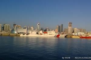 【知名景区】烟台、蓬莱、威海两日游,蓬莱阁+刘公岛休闲2日游