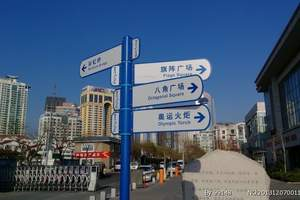青岛周边二日游,烟台蓬莱阁、刘公岛纯玩两日游,天天发团