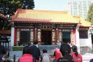 香港黄大仙祠