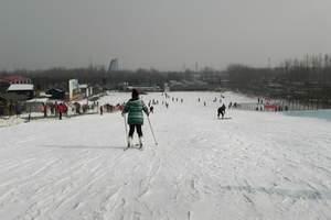 淄博旅行社到安丘青云山滑雪-淄博到安丘青云山滑雪一日游