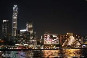 深圳去香港旅游 深圳出发香港特价一日游