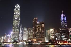香港旅游费用,成都到香港旅游,香港澳门纯玩五日游【香港】