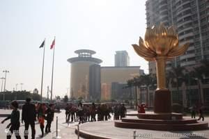 香港观光、海洋公园、迪士尼乐园两日纯玩游