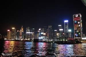 淄博到香港-淄博到澳门-淄博旅行社到香港澳门品质团双飞6日游