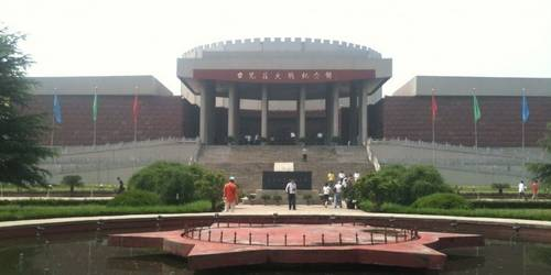 臺兒莊大戰紀念館