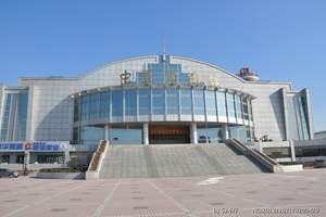 淄博中国陶瓷馆一日游 独立成团