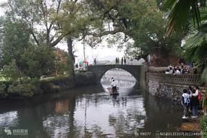永州江永女书园博物馆(国家AAA级景区)