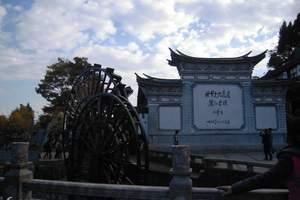 成都出发丽江五日自由人|成都到丽江旅游报价|丽江旅游攻略