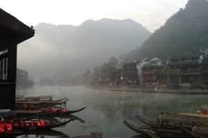 永州零陵柳子庙、九嶷山、 江永女书、上甘棠、千家峒汽车三日游