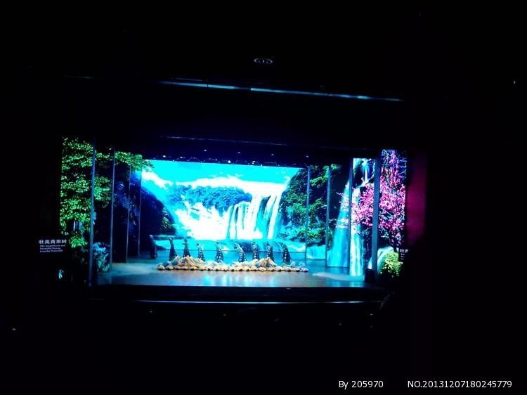 貴陽大劇院—多彩貴州風