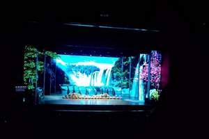 貴陽大劇院—多彩貴州風團隊票