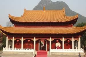 永州宁远九嶷山国家森林公园(国家4A级景区)