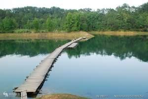 赣州到上犹陡水湖一日游