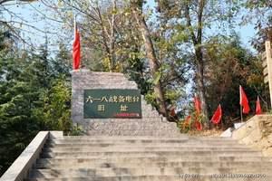 淄博沂源牛郎织女洞、618战备电台一日游 淄博七夕情人节线路