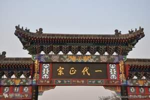 淄博王士祯纪念馆