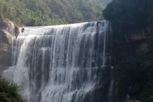 广元旅行社暑期线路_广元到贵州黄果树瀑布+青岩古城双动5日游