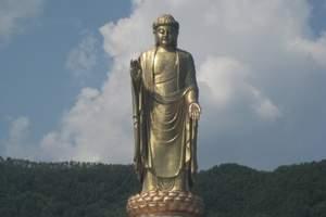 中原大佛景区