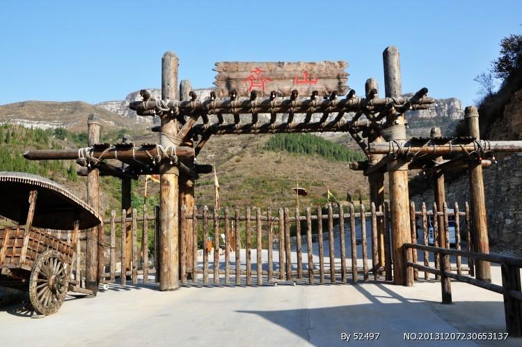 淄博齐山风景区门票预订 淄川齐山门票预订