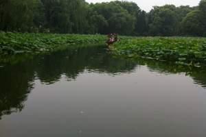 天津到北京颐和园旅游团、紫竹院公园一日、赠皇家御河游船、保险
