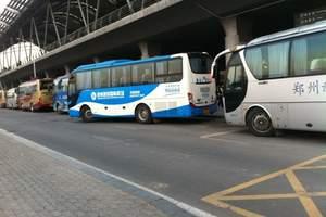 邯郸到郑州机场包车(郑州机场包车1000元/车起)