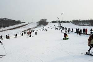 沈阳棋盘山滑雪一日游,12月10日之前滑雪一日游仅需100元