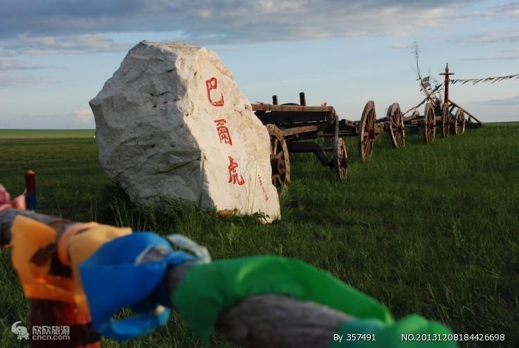 找寻蒙古之源3晚4日游(巴尔虎蒙古部落、蒙兀室韦文化旅游景)