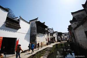 清明黄山旅游推荐:黄山、千岛湖、双古街双飞四日游