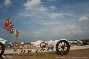 懷化到內蒙希拉穆仁草原、庫布其沙漠、內蒙古博物館雙臥7日游