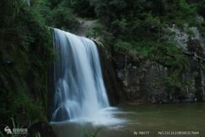 宜昌周边游 武汉到两坝一峡、三峡大坝、三峡大瀑布动车2日