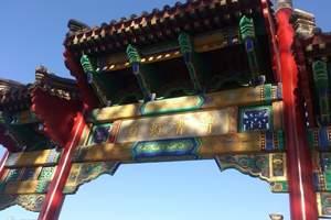 淄博暑假承德避暑山庄、普宁寺乌兰布通大草原周六版豪标团五日